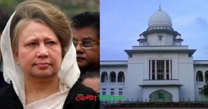 খালেদার জামিন প্রত্যাহার