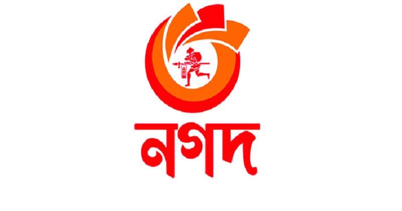 অজ্ঞাতনামা ১০ হাজার জনের বিরুদ্ধে মামলা করল 'নগদ'