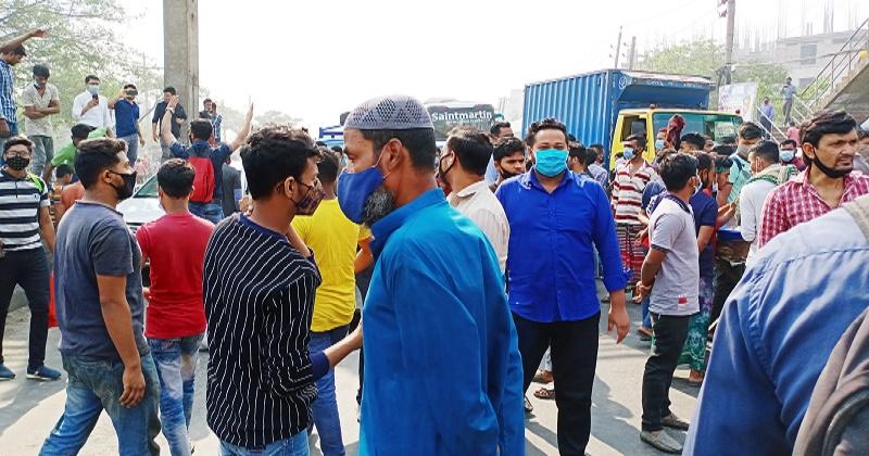 অফিসগামীদের ঢাকা-চট্টগ্রাম মহাসড়ক অবরোধ