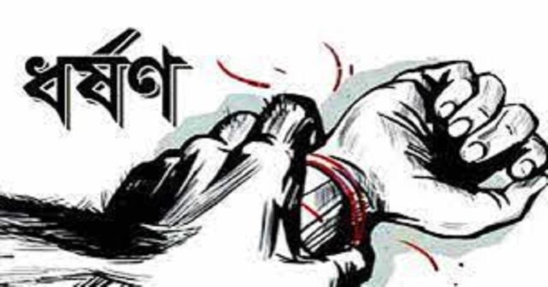 সাবেক প্রেমিকাকে ধর্ষণচেষ্টার অভিযোগে ব্যাংক কর্মকর্তা আটক