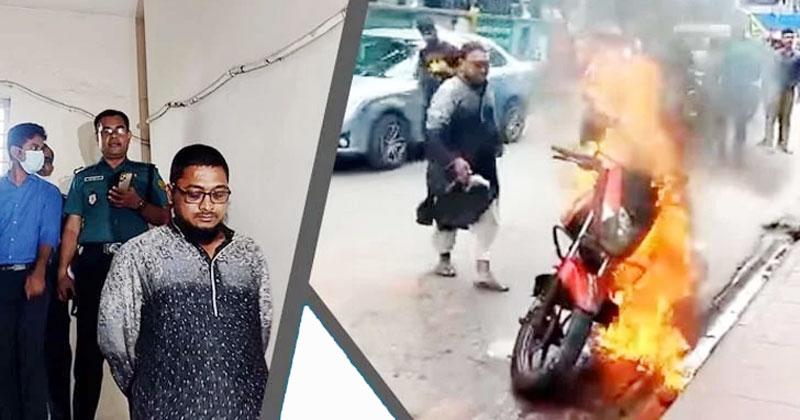 বাড্ডায় মোটরসাইকেলে আগুন: রাইড শেয়ার চালকদের কর্মবিরতি